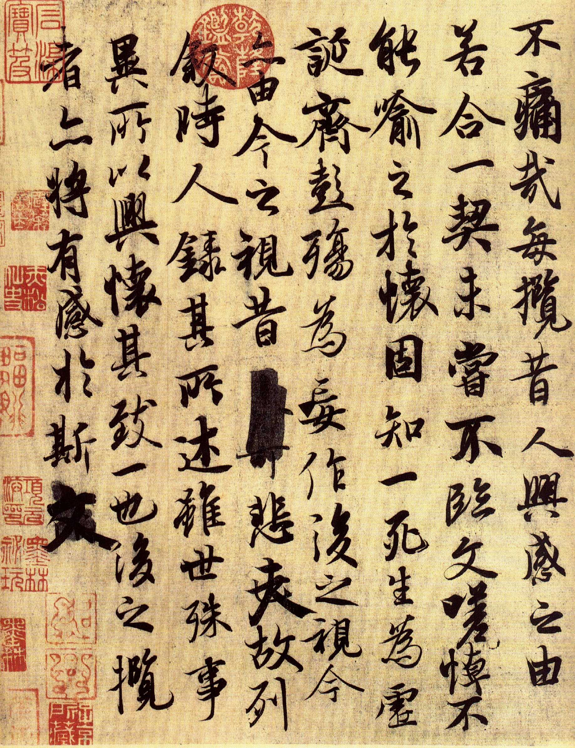 Articles About Chinese Calligraphy
