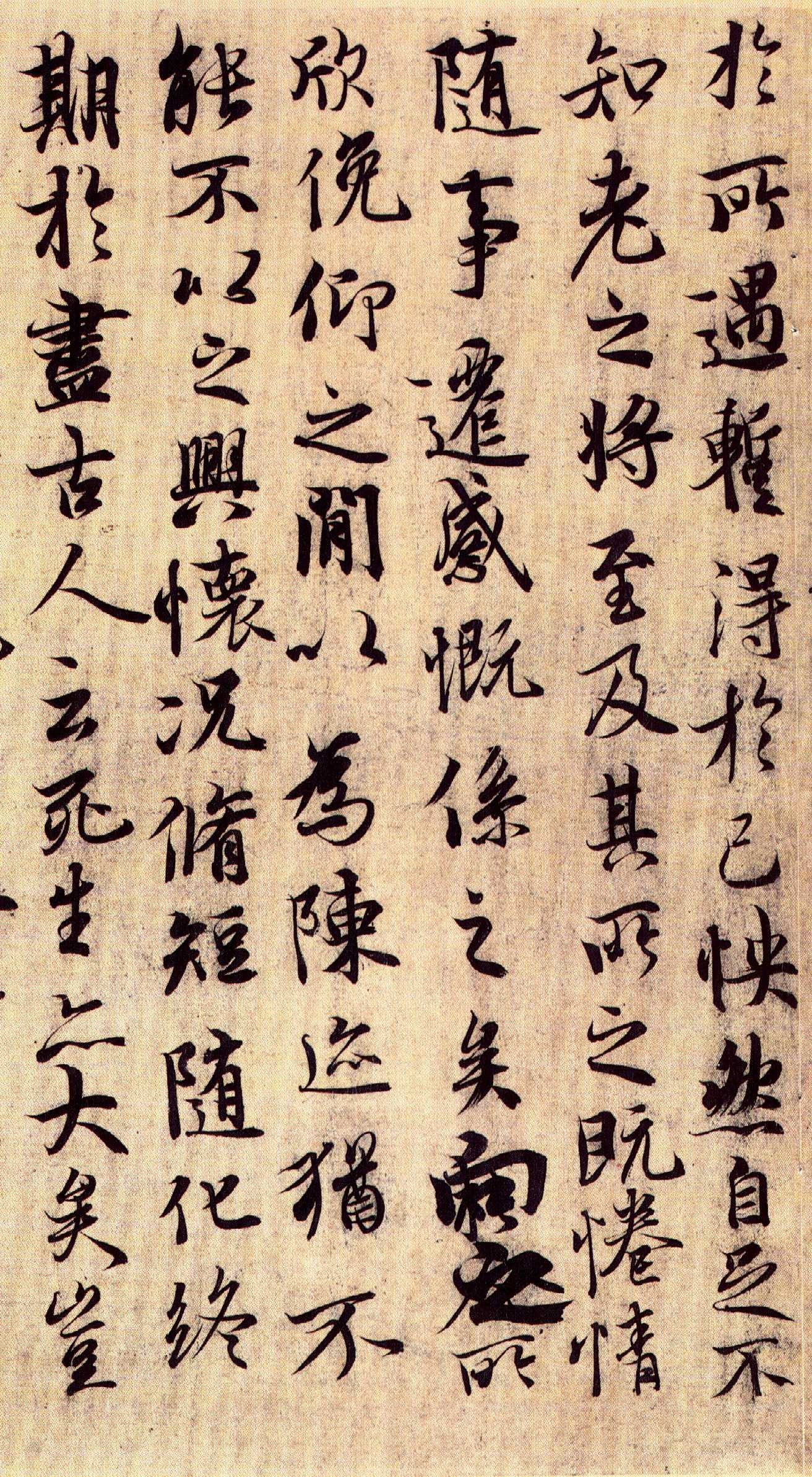 Articles about chinese calligraphy Calligraphy ancient china