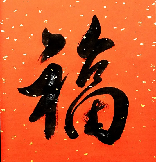 Dallas Chinese Calligraphy Painting Events