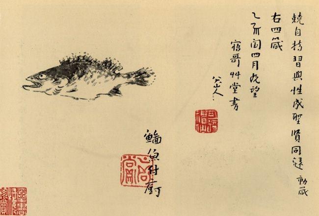 ching and ming dynasty 大清vs朱明 后金击破明军 ming defeated by qing.