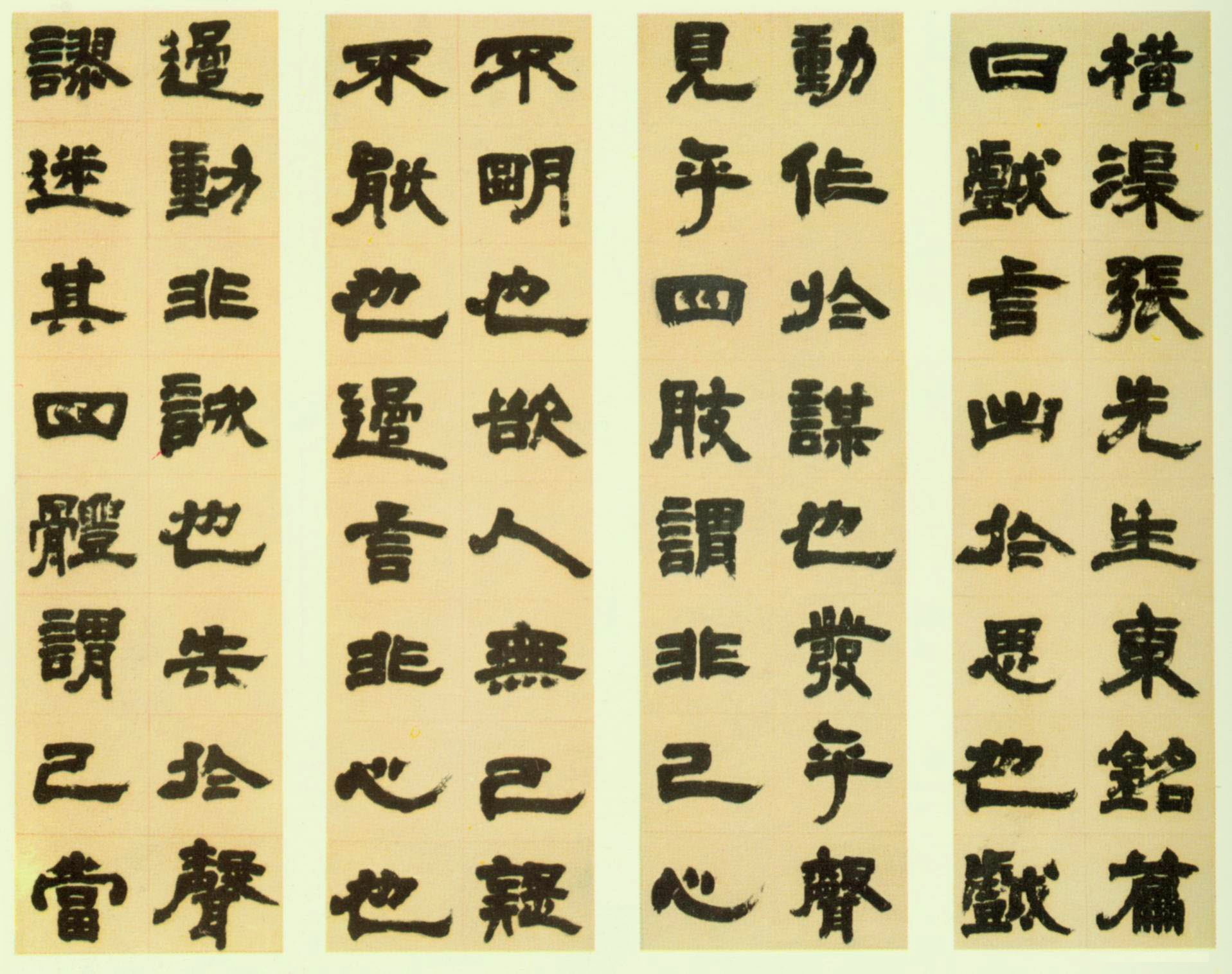Ching dynasty buycottarizona Image collections