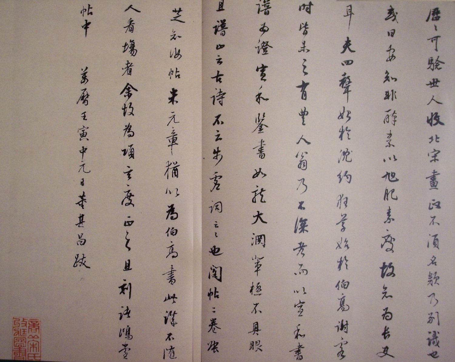 ancient chinese writing history Kt wu 吳光清, 'the chinese book: its evolution and development', t'ien hsia monthly, voliii, noi, august 1936, pp25-33 after the period of oracle bones and shells, the use of bamboo and wood, which provided a more liberal space for writing, came into vogue the exact origin of the use of.