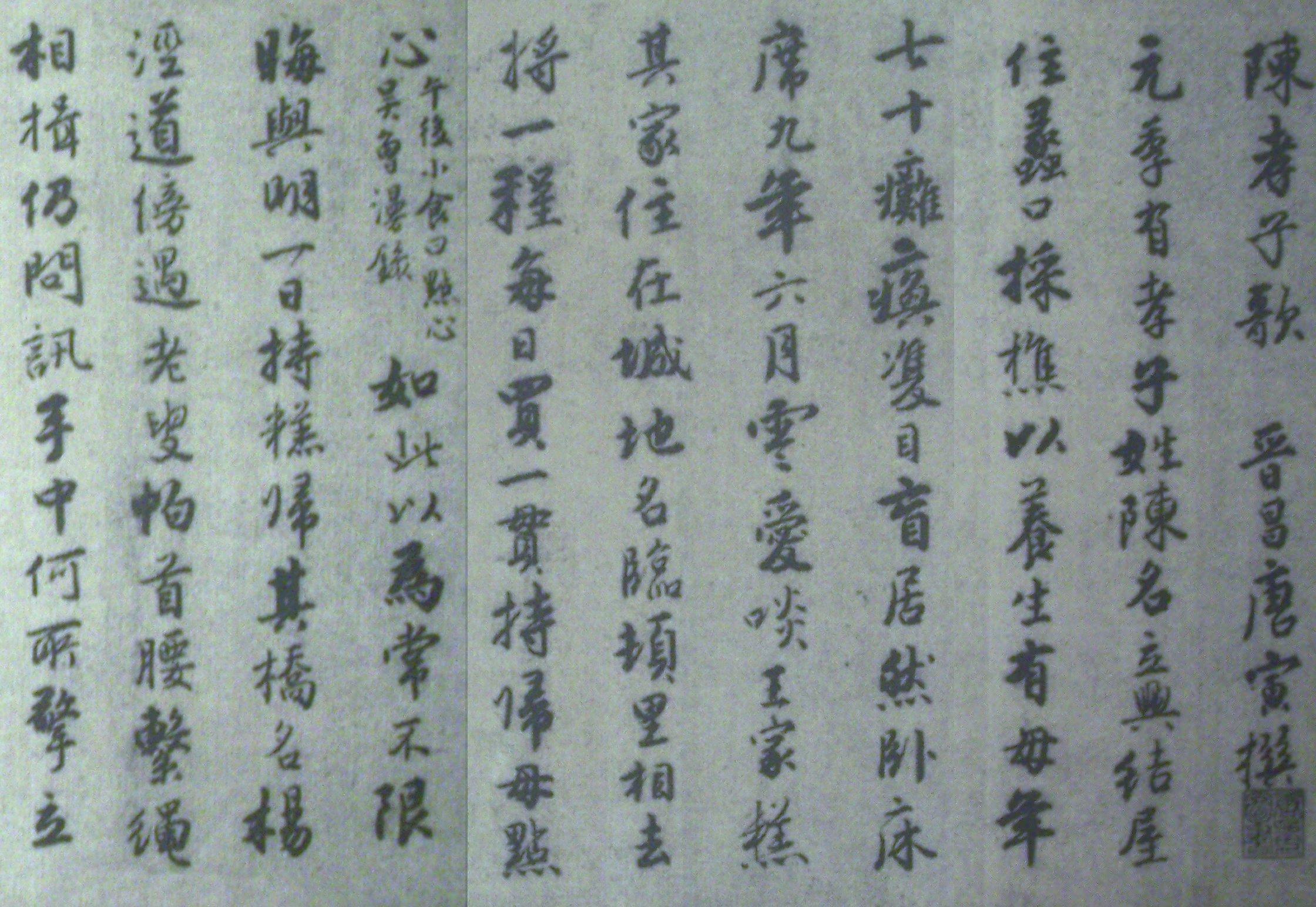... zhou dynasty weapo...