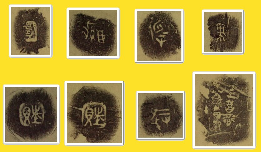 history of chinese writing