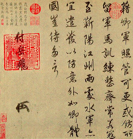 Ting Chih Huang Pictures News Information From The Web