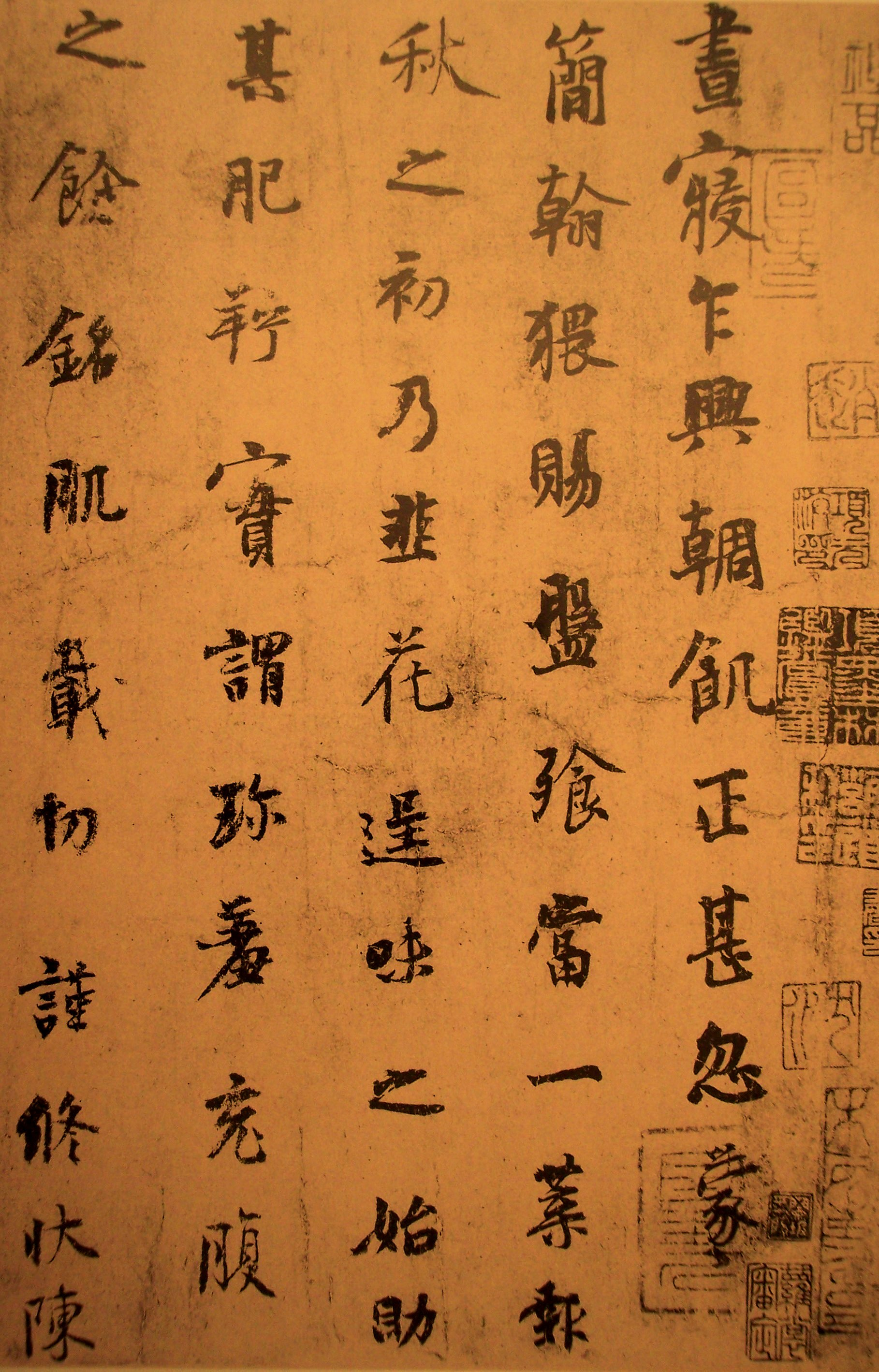 Chinese Calligraphy In Tang Dynasty