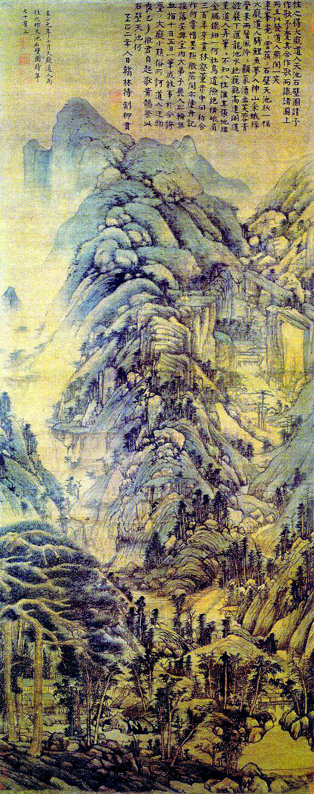 chinese painting in yuan dynasty 1271 1368