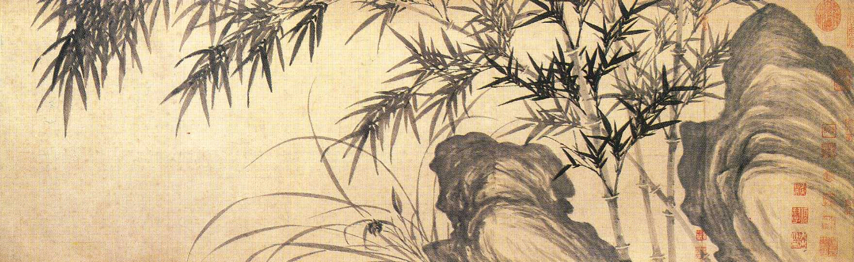chinese painting essays We offer hand picked and handmade chinese brushes and japanese brushes perfect for brush painting, calligraphy writing and sumi-e painting.
