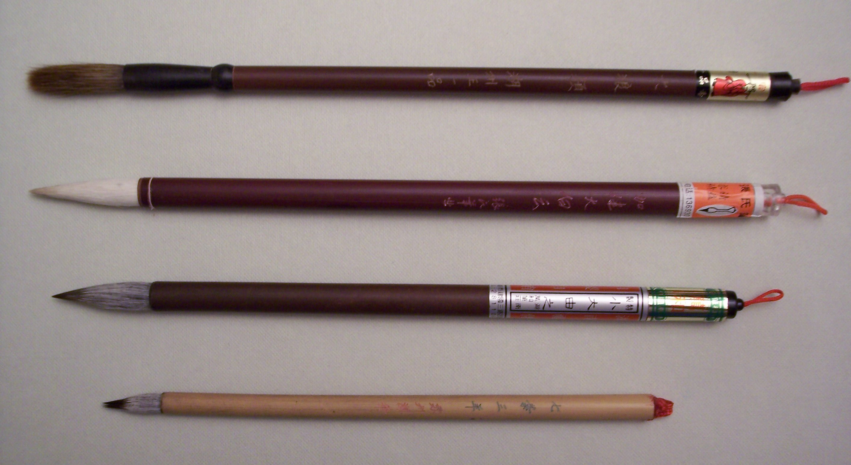 Principles of chinese calligraphy Chinese calligraphy brush