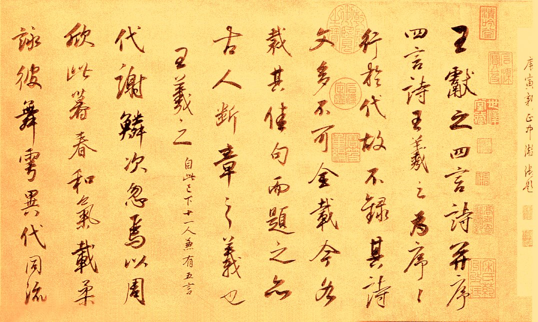 an analysis of various chinese arts in the ming dynasty Artist and subject in ming dynasty china 45 2 anne de  zhengming  in master gu's album is very different from the self identity which wen  the ming  elite at the point (the examination system) where interpersonal relations were.
