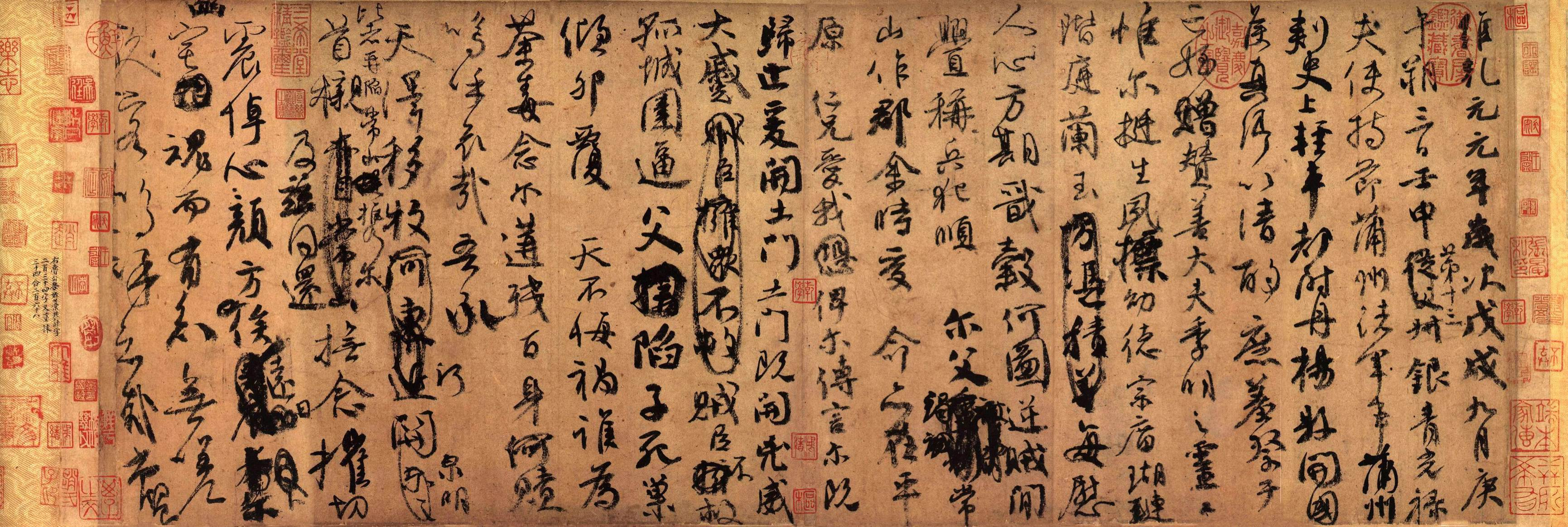 Theories Of Chinese Calligraphy