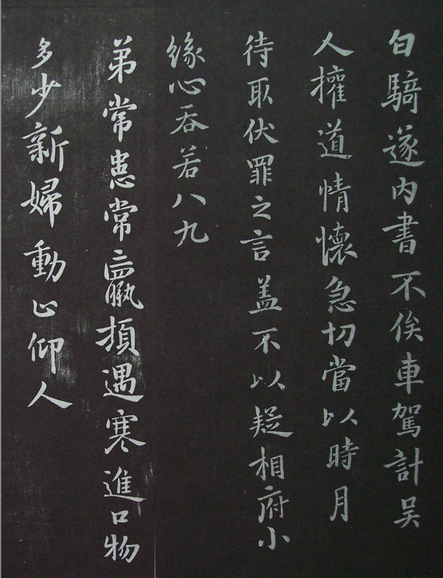 Chinese Calligraphy Inventions And Discovery My Ideal