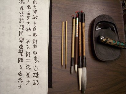Learn chinese calligraphy online