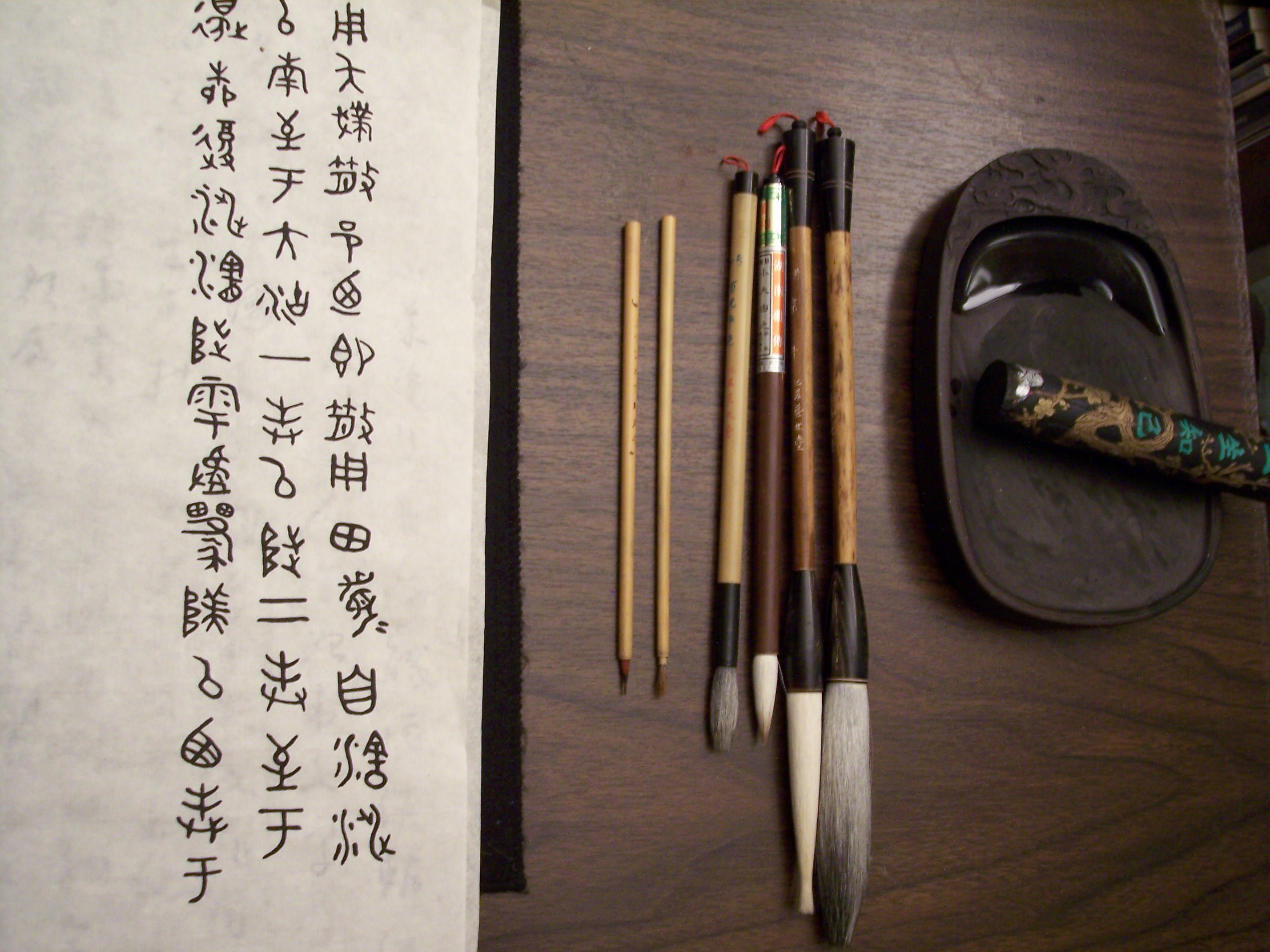 Chinese calligraphy video tutorial Chinese calligraphy brush